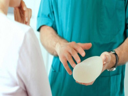 Breast Implant Package in Istanbul - Estethica Atasehir